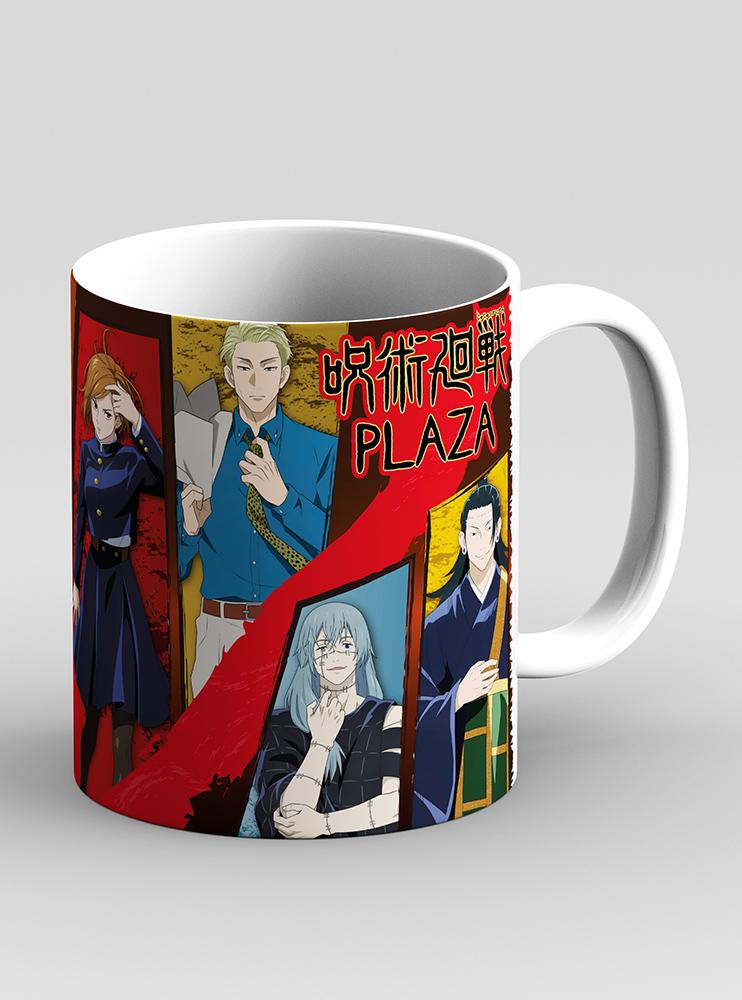 "Чашка ""Магічна битва"" 4 (Jujutsu Kaisen)"