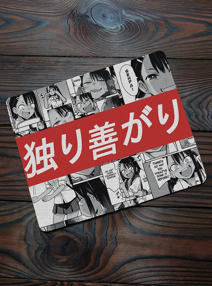 """Килимок 23*19см """"Не знущайся з мене, Наґаторо"""" (Ijiranaide, Nagatoro-san)"""
